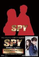 スパイ〜愛を守るもの〜 <通常版> ブルーレイBOX1 【Blu-ray】