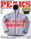 PEAKS (ピークス) 2015年 11月号