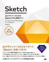 9784802511155 - グラフィックデザイン・Webデザインを独学で勉強する方法・手順