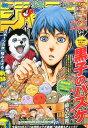 【楽天ブックスならいつでも送料無料】少年ジャンプNEXT! (ネクスト) 2015 vol.5 2015年 11/20...