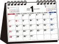 書き込み式シンプル卓上カレンダー(B6ヨコ)(2018)