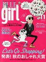 ELLE girl (エル・ガール) 2015年 11月号