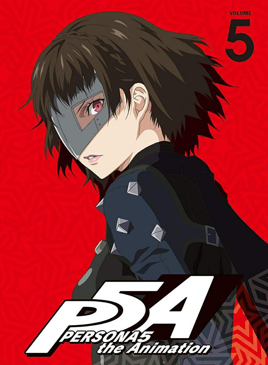 ペルソナ5 5(完全生産限定版)【Blu-ray】画像