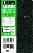 N311 1月始まりコンパクトサイズ週間セパレート(ナチュラルブラック)(2019)