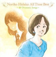 Noriko Hidaka All Time Best 〜40 Dramatic Songs〜