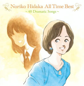 Noriko Hidaka All Time Best 〜40 Dramatic Songs〜