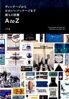 9784767821160 - 名刺デザイン・ショップカードデザインの参考になる書籍・本まとめ