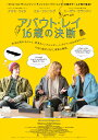 楽天ブックスで買える「アバウト・レイ 16歳の決断【Blu-ray】 [ ナオミ・ワッツ ]」の画像です。価格は4,665円になります。