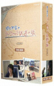 関口知宏のヨーロッパ鉄道の旅 DVD-BOX イタリア編