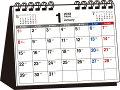 書き込み式月曜始まりシンプル卓上カレンダー(B6ヨコ)(2018)