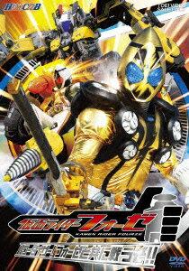 ヒーロークラブ::仮面ライダーフォーゼ パワーダイザー!フォーゼと共に戦うぞ!!画像