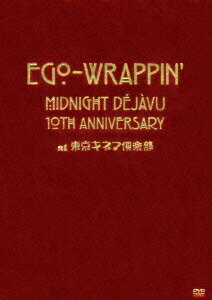 MIDNIGHT DEJAVU 10TH ANNIVERSARY at 東京キネマ倶楽部画像