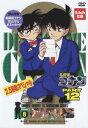 名探偵コナン PART 12 Volume8 [ 高山みなみ ]