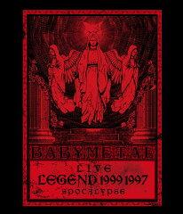 【楽天ブックスならいつでも送料無料】LIVE〜LEGEND 1999&1997 APOCALYPSE【Blu-ray】 [ BAB...