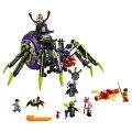 レゴ スパイダークイーンの最恐基地 80022