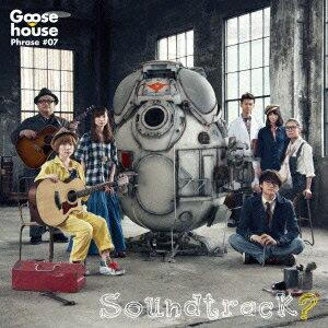 【楽天ブックスならいつでも送料無料】Goose house Phrase #07 Soundtrack? [ Goose house ]