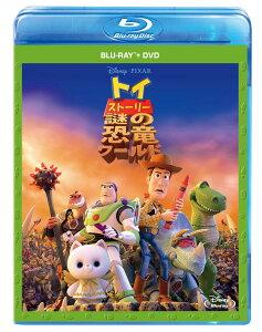 トイ・ストーリー 謎の恐竜ワールド ブルーレイ+DVDセット【Blu-ray】 [ トム・ハン…
