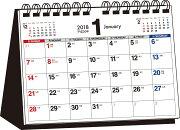 書き込み シンプル カレンダー
