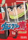 アローエンブレム グランプリの鷹 DVD-BOX デジタルリマスター版 BOX1 [ 富山敬 ]