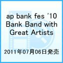 ap bank fes '10 [ Bank Band with Great Artists ]