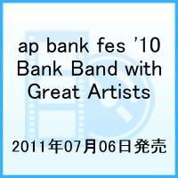 【送料無料】ap bank fes '10