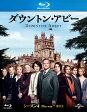 ダウントン・アビー シーズン4 ブルーレイBOX【Blu-ray】 [ ヒュー・ボネヴィル ]