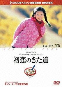 【楽天ブックスならいつでも送料無料】【DVD3枚3000円2倍】BEST COLLECTION ALL TIME 1980::初...