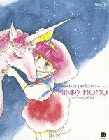 魔法のプリンセス ミンキーモモ Blu-ray Disc BOX2【Blu-ray】