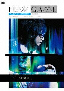 寺島拓篤 NEW GAME -FIRST STAGE- LIVE DVD画像