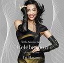 "35th Anniversary ""Celebration"