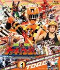 烈車戦隊トッキュウジャー VOL.6【Blu-ray】 [ 志尊淳 ]