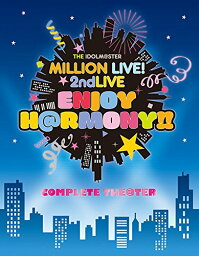"THE IDOLM@STER MILLION LIVE! 2ndLIVE ENJOY H@RMONY!! LIVE Blu-ray ""COMPLETE THE@TER"""