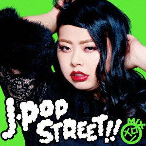 J-POP Street!! メロンMIX [ (V.A.) ]