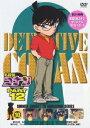 名探偵コナン PART 12 Volume 10 [ 高山みなみ ]