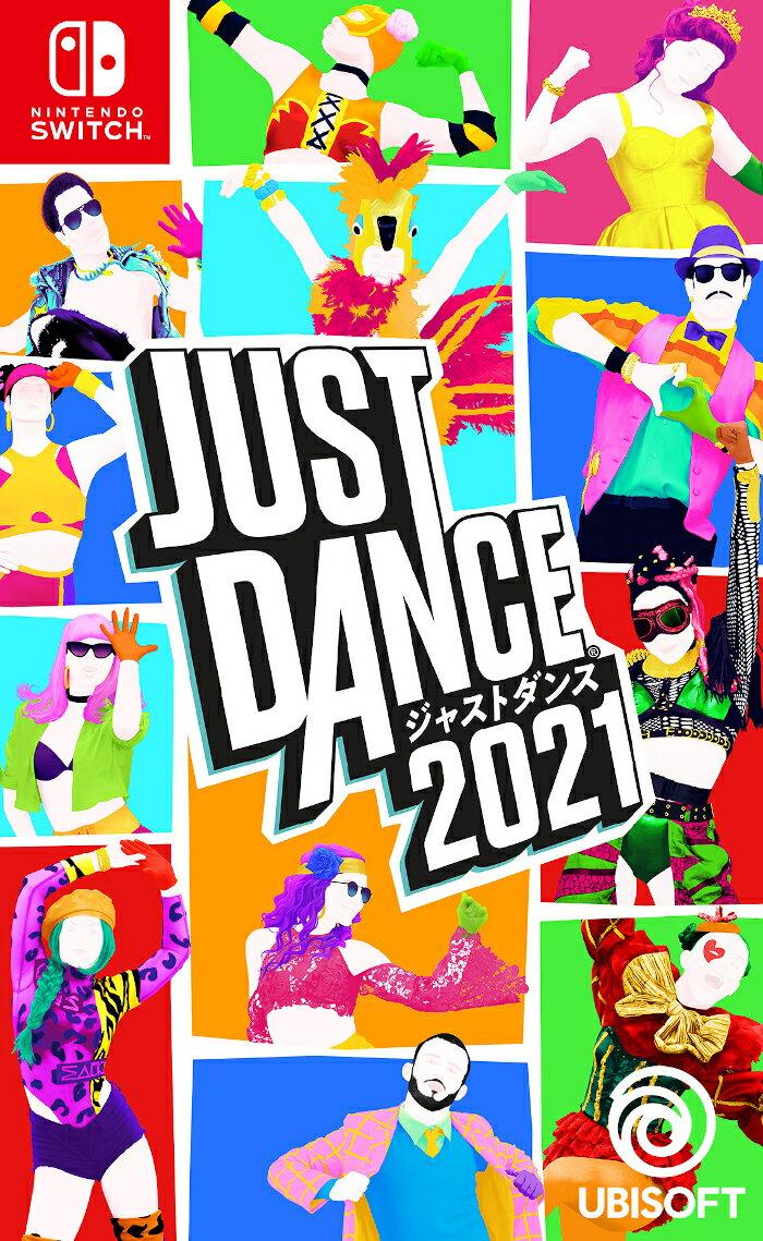 ジャストダンス2021 Switch版