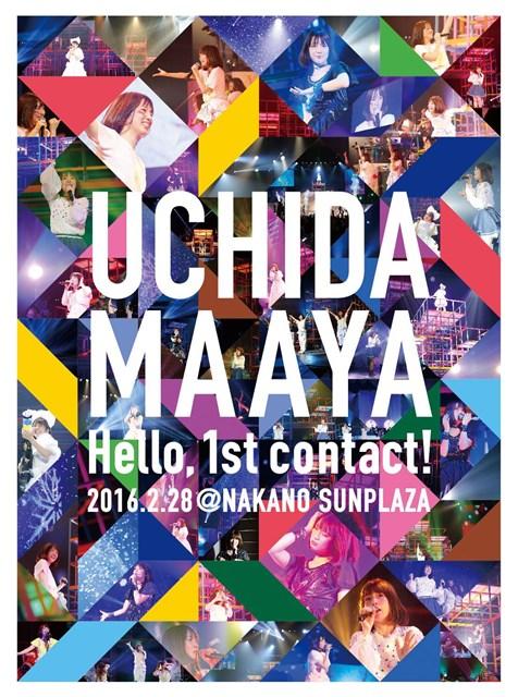 UCHIDA MAAYA Hello, 1st contact! 2016.2.28 @NAKANO SUNPLAZA画像