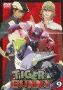 【送料無料】TIGER & BUNNY(タイガー&バニー) 9