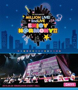 THE IDOLM@STER MILLION LIVE! 2ndLIVE ENJOY H@RMONY!! LIVE Blu-ray DAY1【Blu-ray】画像