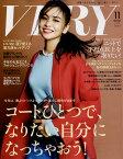 VERY (ヴェリィ) 2018年 11月号 [雑誌]