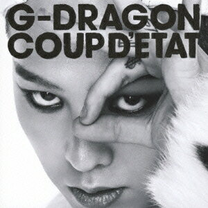 COUP D'ETAT [+ ONE OF A KIND & HEARTBREAKER](2CD)画像