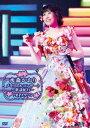 メモリアルコンサート〜歌謡紀行〜2019.9.25 [ 水森かおり ]