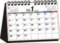 書き込み式月曜始まりシンプル卓上カレンダー(A5ヨコ)(2018)