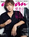 an・an (アン・アン) 2018年 11/14号