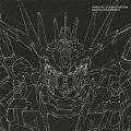 機動戦士ガンダムUC オリジナルサウンドトラック3