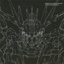 機動戦士ガンダムUC オリジナルサウンドトラック3 [ 澤野弘之 ]