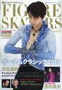 フィギュア・スケーターズ12 2018年 11月号 [雑誌]