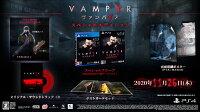 Vampyr ヴァンパイア スペシャルエディション PS4版