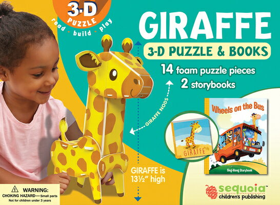 Giraffe: Wildlife 3D Puzzle and Books [With Book(s)]画像