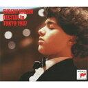 キーシン・ライヴ・イン・ジャパン1987(CD+DVD) [ エフゲニー・キーシ