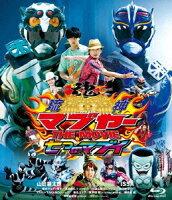 琉神マブヤー THE MOVIE 七つのマブイ【Blu-ray】